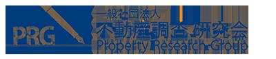 不動産調査研究会 物件調査並びに重要事項説明書及び売買契約書の作成代行 Logo